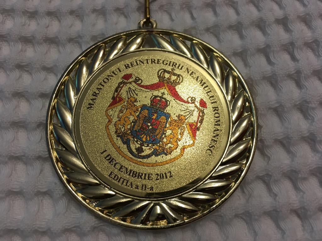 Medalie 2012 - Maratonul 1 Decembrie